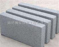 水泥发泡保温板批发供应商