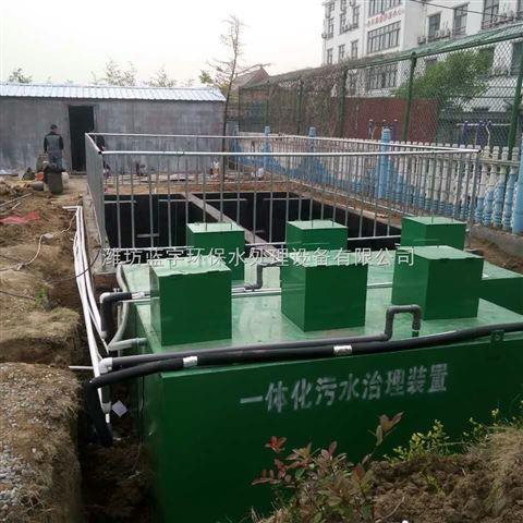 焦作一体化污水处理设备厂屠宰生活