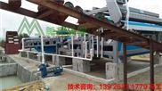 洗矿污泥脱水 石料厂污泥压滤设备 选矿泥浆干排机