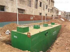 休息区生活废水处理设备厂家