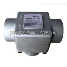 4004系列T型三通温控阀SPM