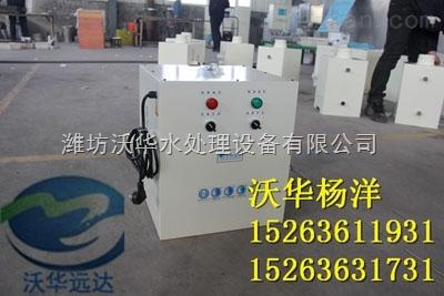 烟台门诊牙科污水处理设备