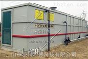 豆腐行业污水处理设备