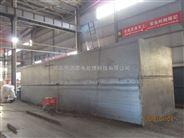 新乡-----屠宰厂污水处理设备