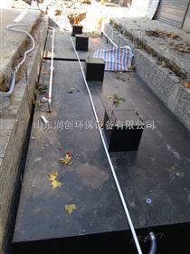 合山市生活废水一体化设备