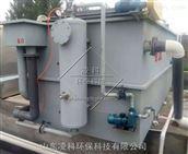 LK-CY餐饮业污水处理设备