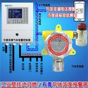 固定式柴油氣體報警器,氣體泄漏報警裝置的一級報警點和二級報警點設定多少