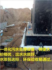 广汉市商城生活废水一体化设备