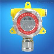 化工廠倉庫氟化氫報警器,可燃性氣體探測器APP監測