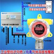 化工廠車間一氧化碳泄漏報警器,煤氣濃度報警器能聯動電磁閥或啟動排風扇嗎