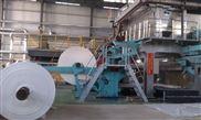 印刷厂雾化加湿器厂家