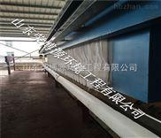 隔膜压滤机原理 一体式板框式污泥压滤设备