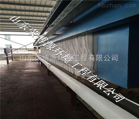 酿造业污泥处理板框压滤机