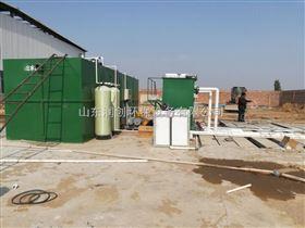 大治市机场生活废水一体化设备