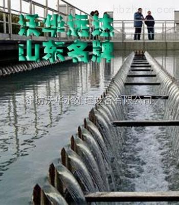 三门峡疾控中心污水处理设备