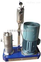 藥妝護膚品管線式乳化機