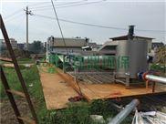 LDZNS-洗沙厂污泥脱水机型号