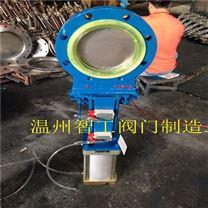 智工 PZ673MH-10C 氣動耐磨明杆刀閘閥