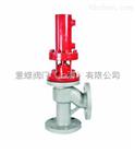上海液动角式程控阀