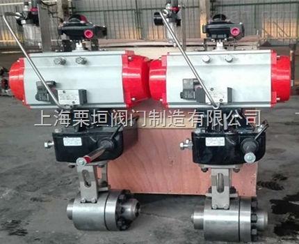 DN40 1500LB气动疏水球阀Q661Y-1500LB
