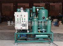 液压油油水分离设备(真空低温脱水破乳化)