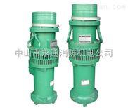 3KW油浸式潜水泵 园林喷溉增压泵