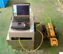 江阴临港经济工业区管道检测 管道CCTV检测