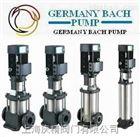德国原装进口不锈钢立式多级管道泵