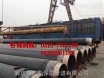 赤峰市供暖管道聚氨酯保溫材料報價表