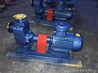 ZWP不鏽鋼自吸排汙泵