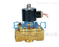 2W电磁阀、铜、不锈钢、铸钢/市场价格