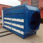临沧市油漆厂异味处理 臭气净化办法
