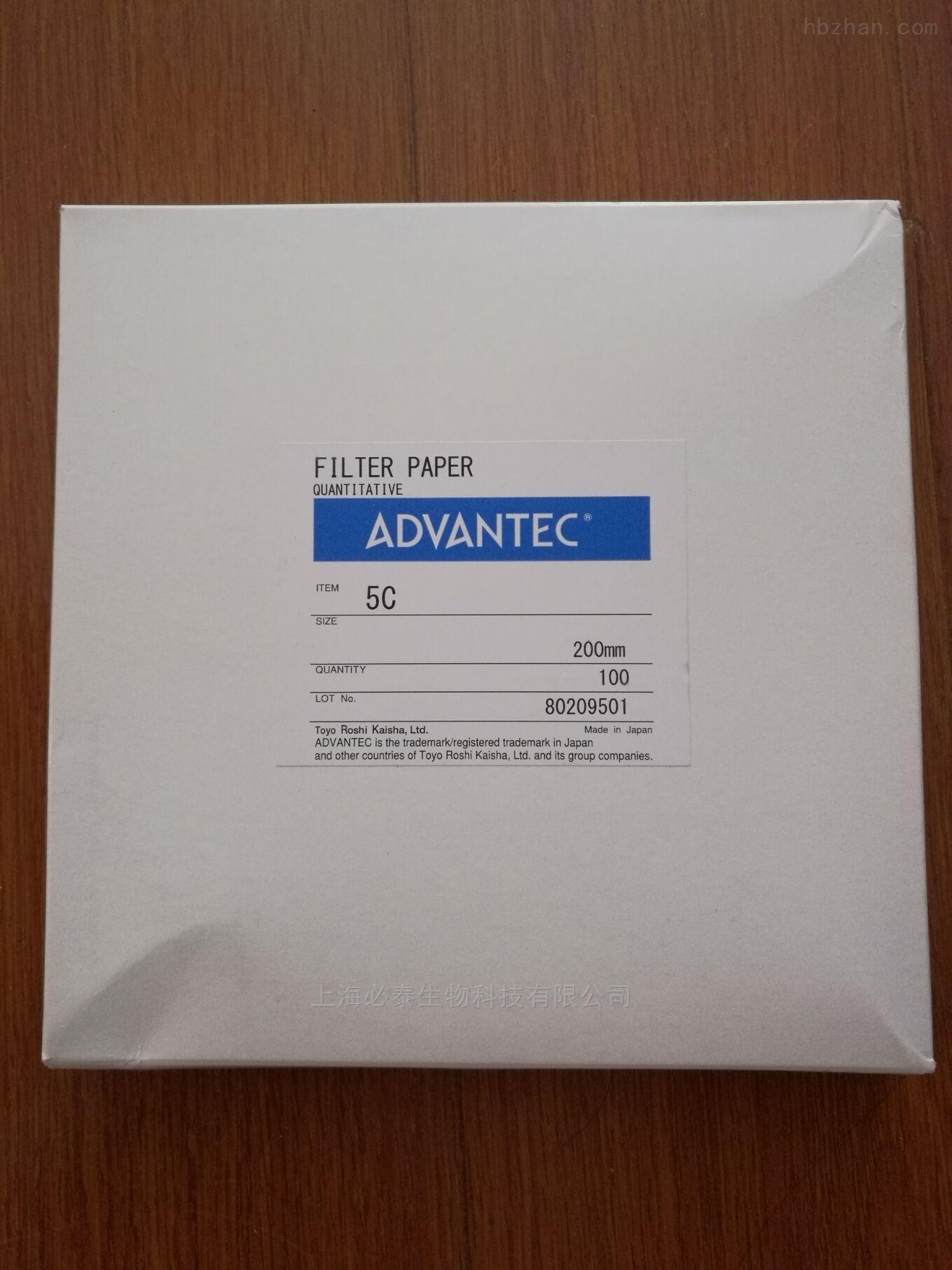 东洋ADVANTEC 5C-200定量滤纸