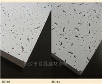 重庆H98高级防潮14mm矿棉吸音板出厂价