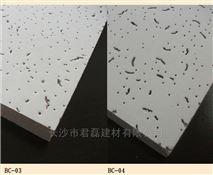重慶H98高級防潮14mm礦棉吸音板出廠價