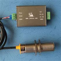 噪音检测系统厂家