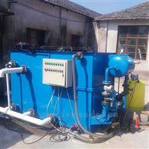 纺织污水处理设备生产厂家