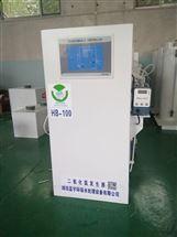 生活飲用水消毒設備二氧化氯發生器