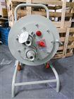 带漏电保护防爆电缆盘30m