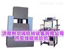 微機控製全自動杯突試驗機