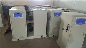 小型研究所医院废水处理设备