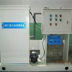 卫生服务中心医院废水处理设备