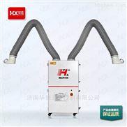 焊接烟尘净化器华信单机焊烟除尘器