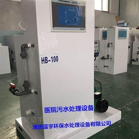 荆州一体化污水处理设备厂养殖生活