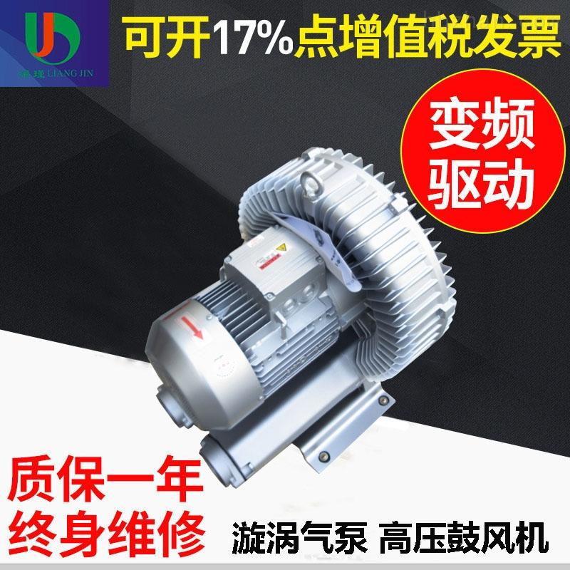 纺织机械专用高压风机