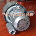 YX-72S-35.5KW双段高压风机