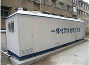 JY-车站生活污水处理设备价格