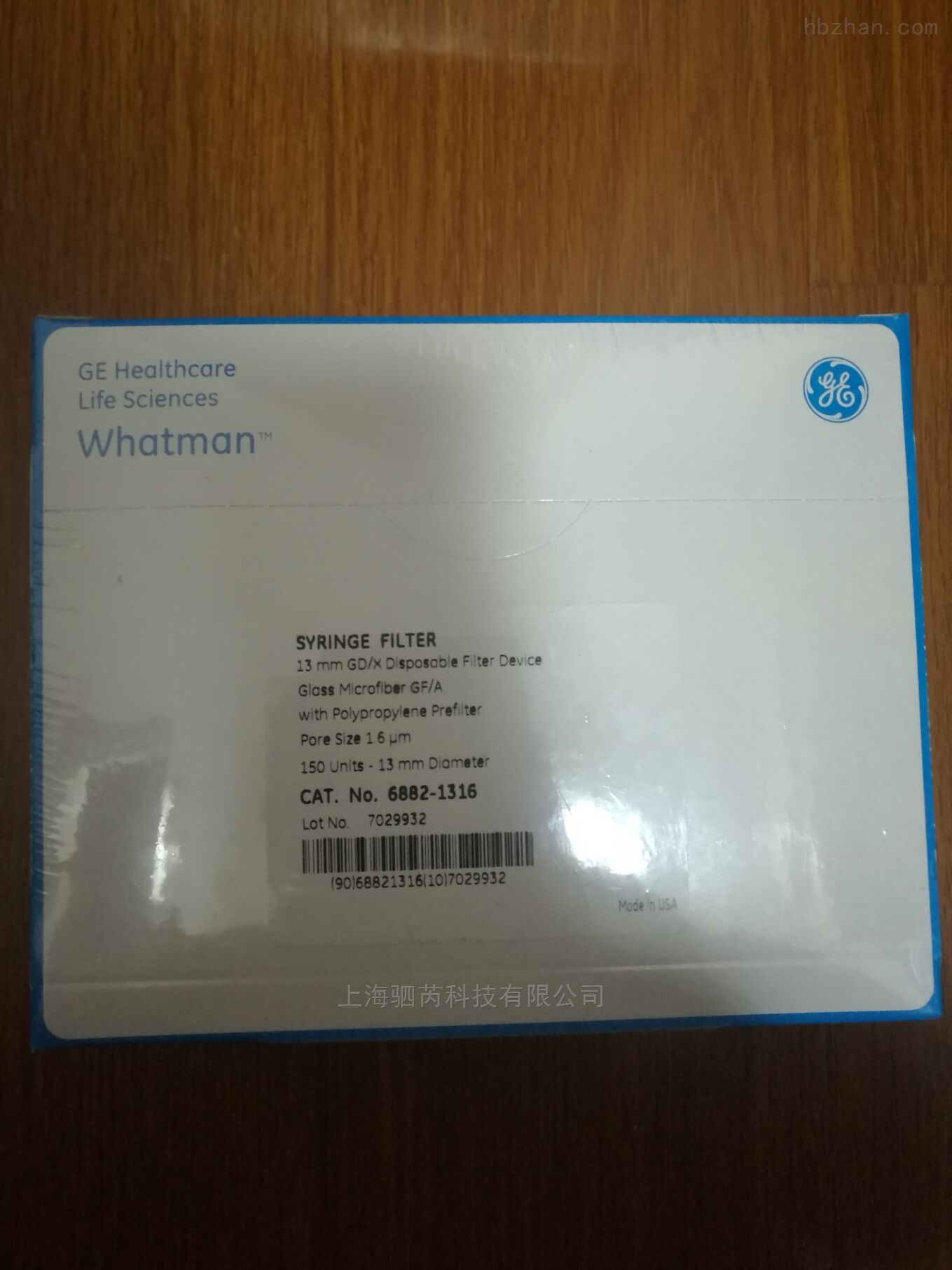 whatman1.6um针头式过滤器GD-X6882-1316