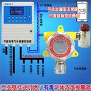 快餐店厨房液化气浓度报警器,可燃气体探测仪安装过程中使用什么规格的信号线