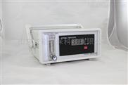 台式 實驗用 臭氧氣體濃度分析儀